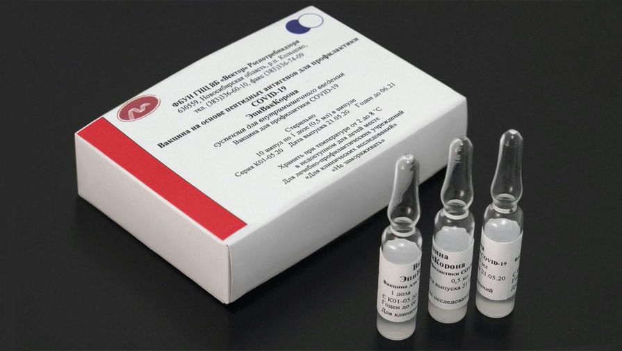 Фотография вакцины от коронавирусной инфекции «ЭпиВакКорона» от центра «Вектор»