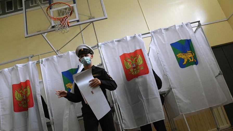 В России начались первые в истории трехдневные выборы в Государственную думу