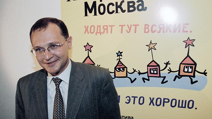 Картинки по запросу александр харичев администрация президента