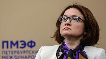 Банк России не сделает обнадеживающих заявлений относительно ключевой ставки