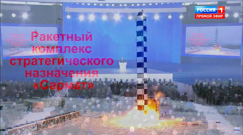 Моя оборона Как новое оружие Путина делает бесполезными
