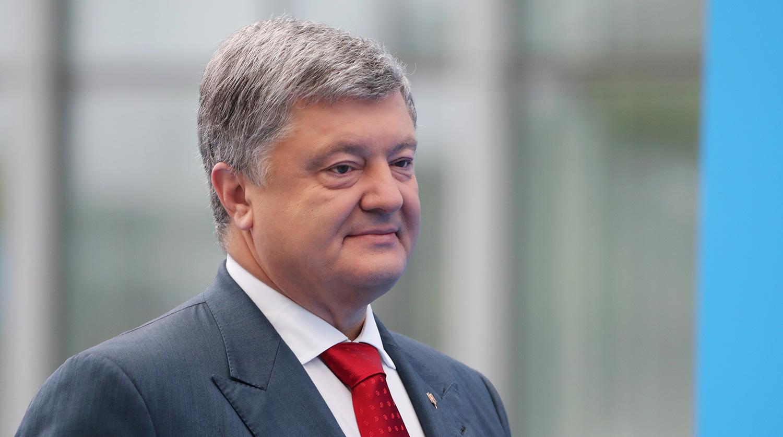 Порошенко обрадовался решению Международного трибунала