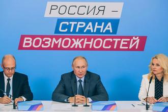 Владимир Путин попросил первого заместителя руководителя администрации Сергея Кириенко проследить, чтобы наработки участников проекта «Россия- страна возможностей» не пропали, а воплотились в жизнь и приносили пользу.