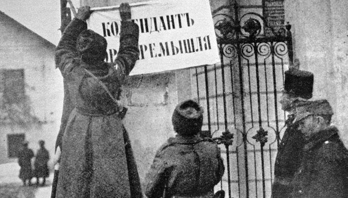 Крупнейшая осада Первой мировой: как русские взяли Перемышль