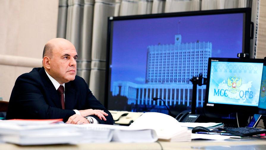 Председатель правительства России Михаил Мишустин во время заседании Совета глав правительств СНГ в режиме видеоконференции, 6 ноября 2020 года