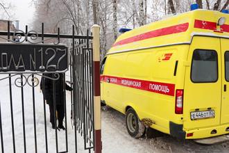 Машина скорой помощи у школы №127 в Мотовилихинском районе Перми после нападения подростков с ножами на учеников, 15 января 2018 года
