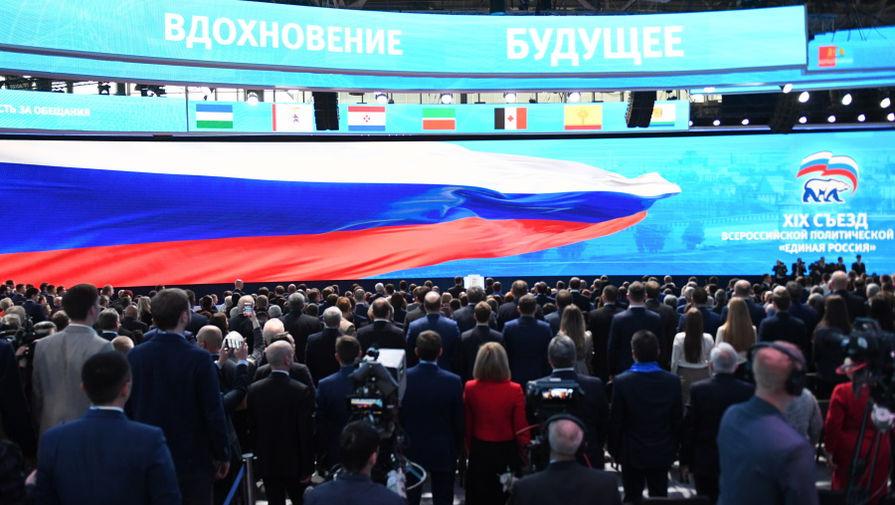 Сын Грудинина написал заявление на вступление в Единую Россию