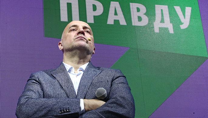 Писатель Захар Прилепин во время учредительного съезда политической партии «За правду»
