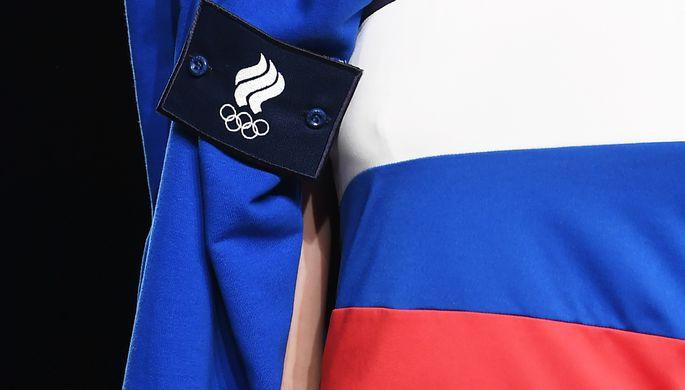 Форма российской олимпийской сборной