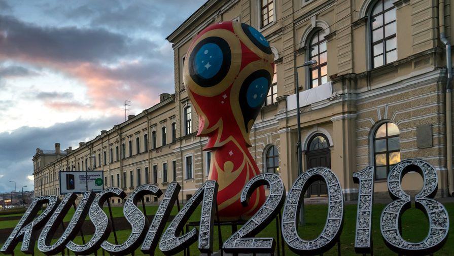Россия усилит меры безопасности во время Кубка конфедераций и ЧМ ... 22773fb944e