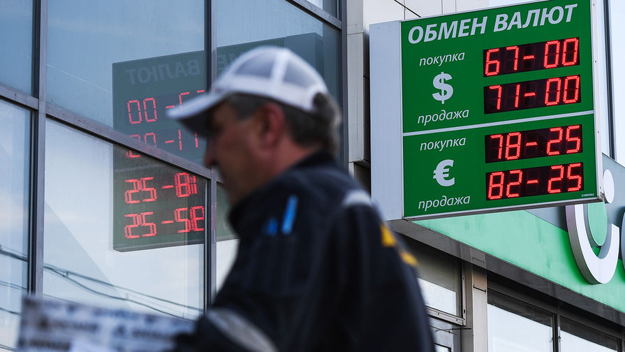 Рубль теряет к доллару и евро в начале дня
