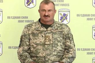 Командующий украинскими военными в Донбассе генерал-лейтенант Владимир Кравченко