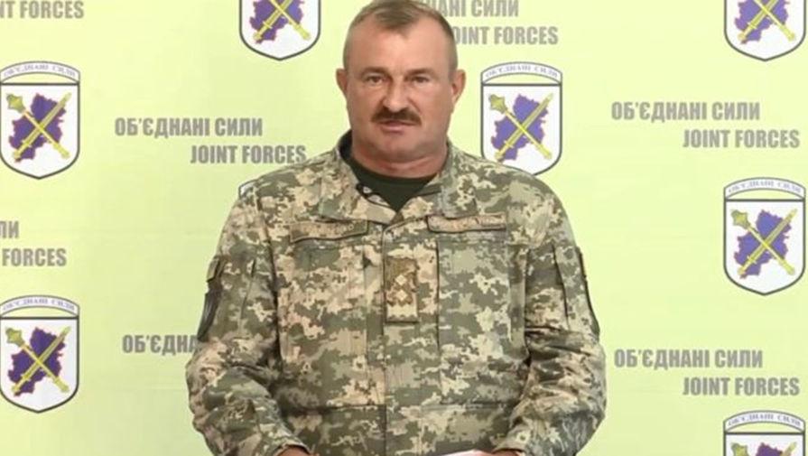 Новый командующий: Зеленский назначил главу операции в Донбассе