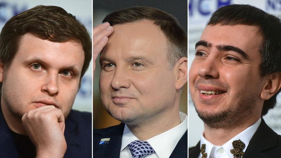 Вернуть Львов: Вован и Лексус разыграли польского президента