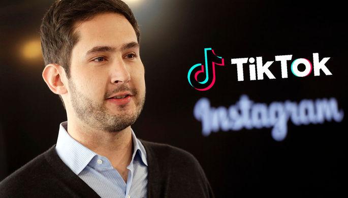 Нашли американца: создатель Instagram может возглавить TikTok