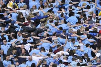 Болельщики «Манчестер Сити» поддерживали команду на протяжении всего матча