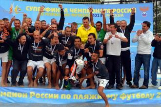 Чемпион России по пляжному футболу — команда «Кристалл»