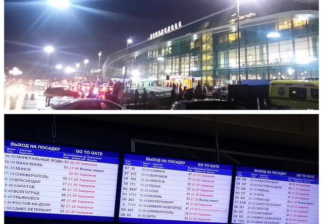 Погода в Москве внесла свои коррективы. В Домодедово столпотворение... Сотрудники — молодцы, пытаются разрулить ситуацию. #Домодедово #Аэропорт #Трансаэро