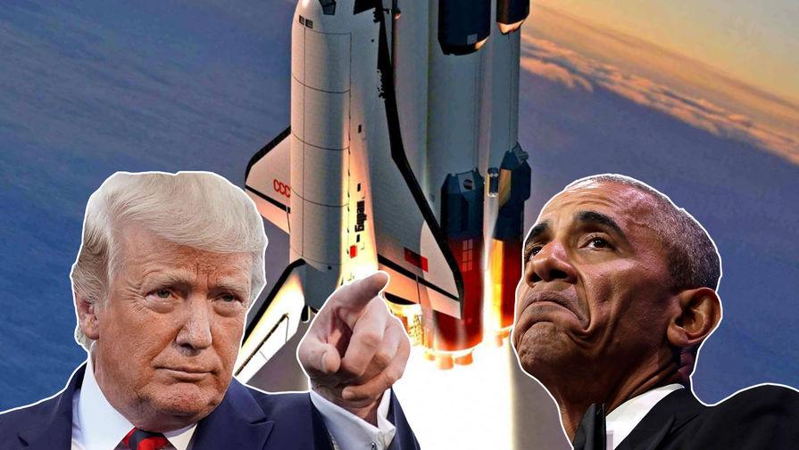 Обама виноват: Трамп рассказал о гиперзвуковых ракетах России