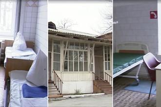Инфекционная больница в Новочеркасске (коллаж)