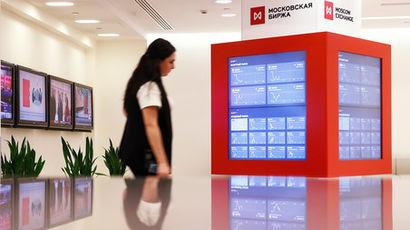 Мосбиржа расширяет торговлю акциями иностранных компаний