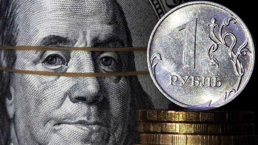 Курс доллара на Мосбирже превысил 74 рубля