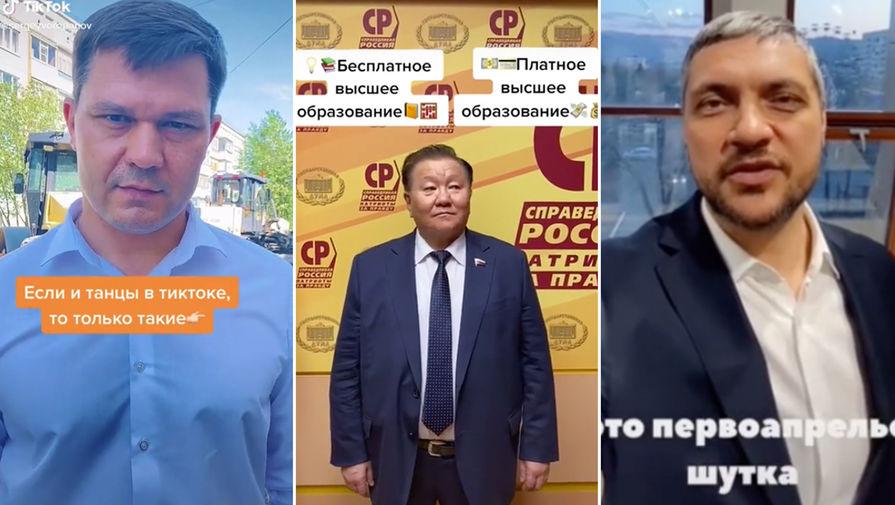 Сергей Воропанов, Федот Тумусов, Александр Осипов