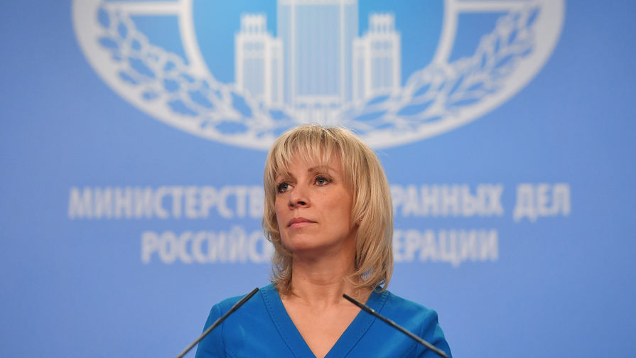 Захарова осадила Эстонию после территориальных претензий