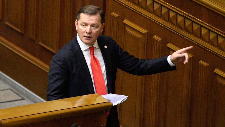 Ляшко объявил сбор подписей против роспуска Рады