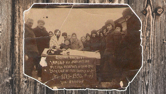 «Умерло трое детей»: как Сталин высылал армян