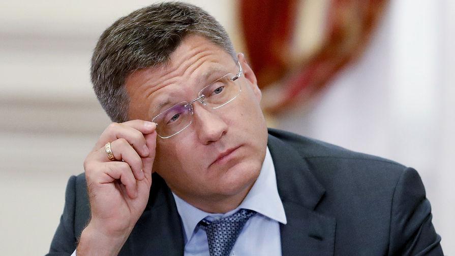 Министр энергетики Российской Федерации Александр Новак, предложен на пост 10-го вице-премьера
