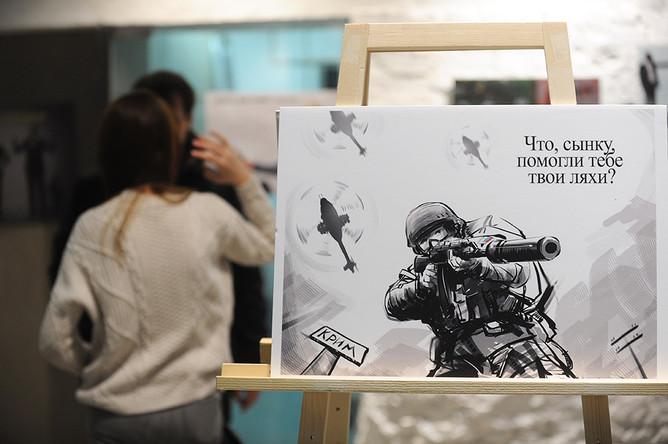 Арт-выставка «Без фильтров»