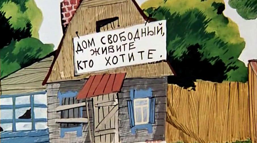 Из Нижнего Новгорода запустили электричку для туристов в Простоквашино