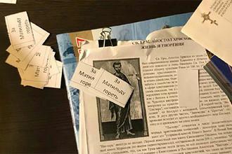 Материалы, найденые при задержании главы «Христианского государства» Александра Калинина