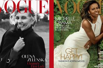 Девушки с обложки: что общего у Зеленской и Обамы