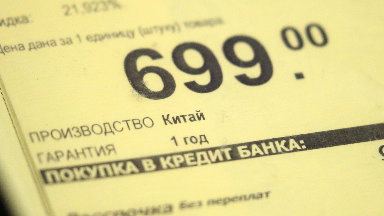 хоум кредит банки в минске подать заявку на кредит во все банки челябинска онлайн