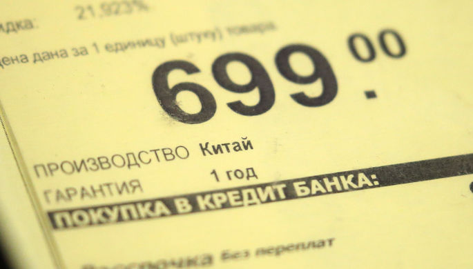 Нажиться на кредитках: банки отказались от займов в магазинах