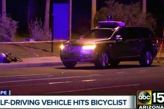 Следственные действия на месте ДТП с участием беспилотного автомобиля Uber в Аризоне, 19 марта 2018 года