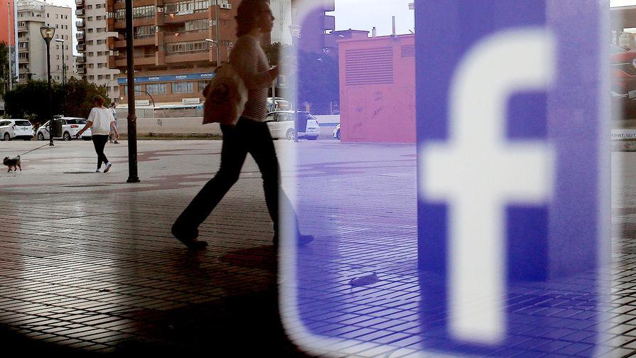 Facebook удалил связанные с Россией и Ираном страницы