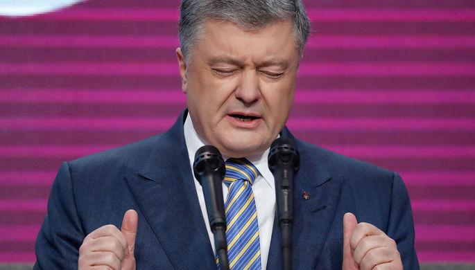 Президент Украины Владимир Зеленский и глава МИД Павел Климкин, коллаж «Газеты.Ru»