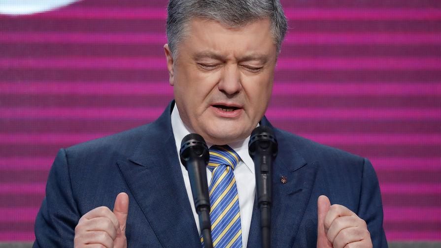 Против Порошенко завели пятое уголовное дело