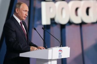 Президент РФ Владимир Путин выступает на XVII съезде Всероссийской политической партии «Единая Россия» на ВДНХ, Москва, 23 декабря 2017.
