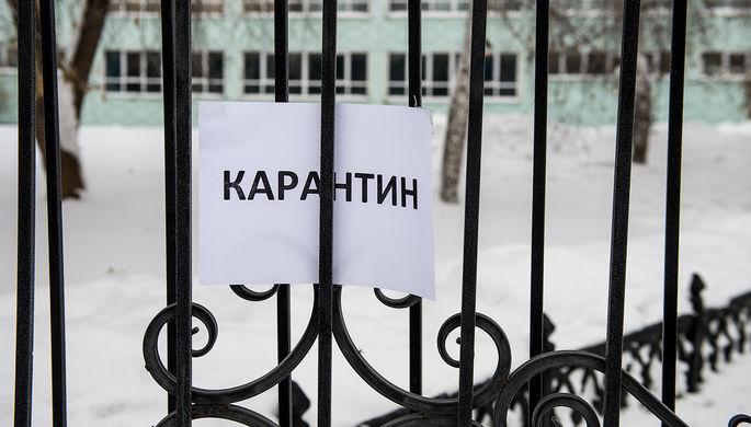 «Превышен порог»: школы массово закрываются из-за ОРВИ
