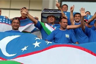 Болельщики поддерживают сборную Узбекистана