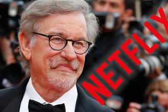 Спилберг против Netflix: кто победит