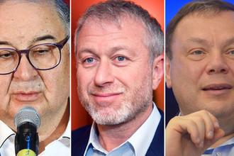 Алишер Усманов, Роман Абрамович и Михаил Фридман, коллаж «Газеты.Ru»