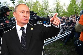 «Они безбожники?» Путин отозвался о протестах в Екатеринбурге