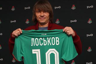 Легенда «Локо» Дмитрий Лоськов еще поможет «железнодорожникам» в качестве игрока