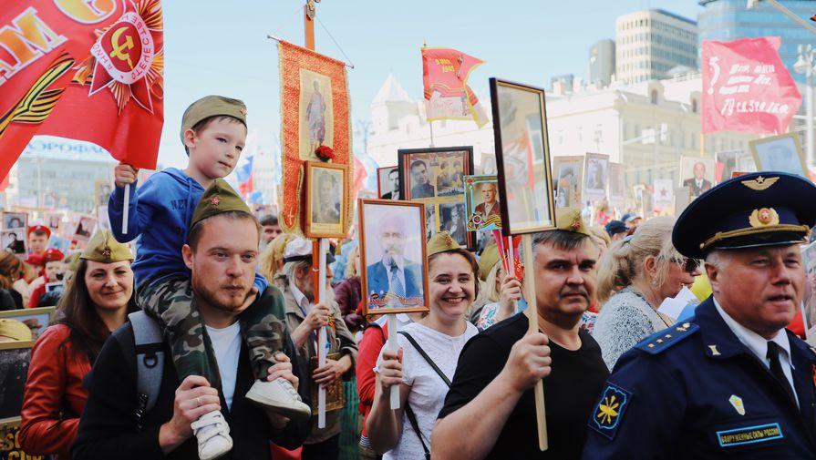 Онлайн-шествие: как пройдет «Бессмертный полк» в этом году