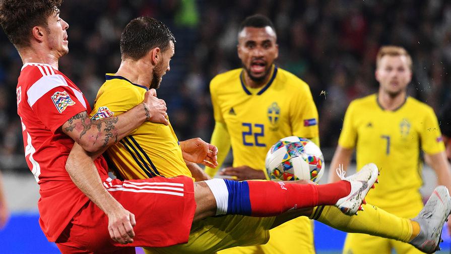 Стали известны арбитры матча Лиги наций Россия - Швеция